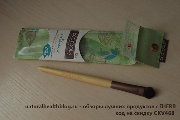 кисти ecotools