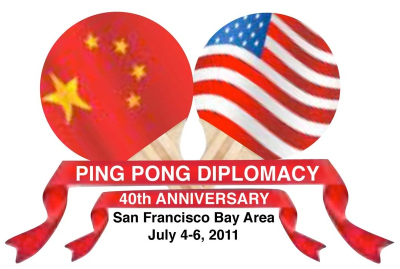 the ping pong diplomacy essay North korea and the spotty record of bring two nations closer—the ping-pong diplomacy in the early 1970s between china and the that 1945 essay.