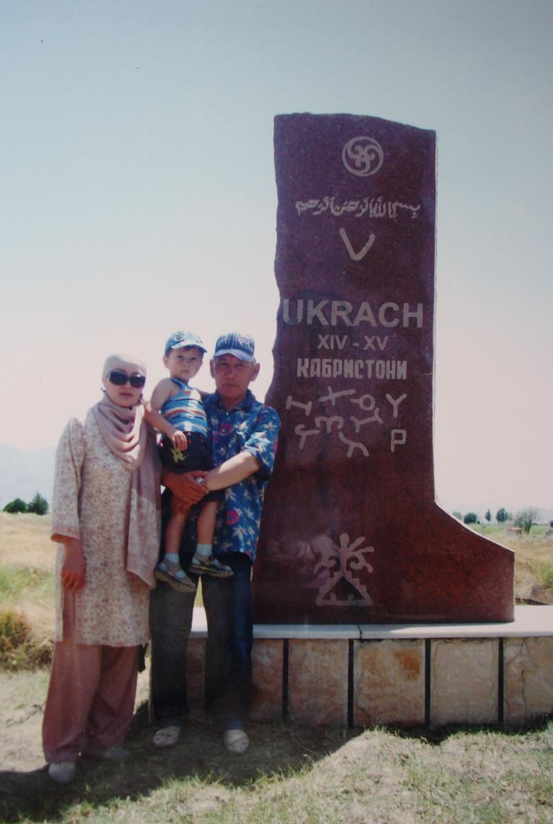 Надгробный камень Өкіреш Шала