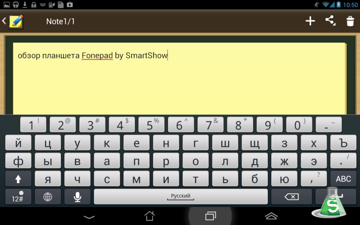 Скриншот — это снимок экрана любого используемого вами устройства компьютер, телефон и т.