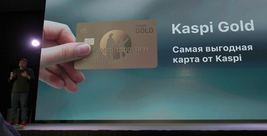 Фото Рустама Ниязова: запуск приложения Kaspi Bank