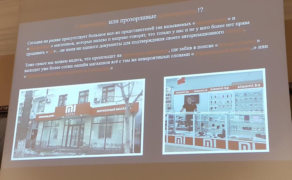 Фото Рустама Ниязова - презентация Xiaomi