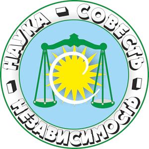 Логотип к бухгалтерским услугам