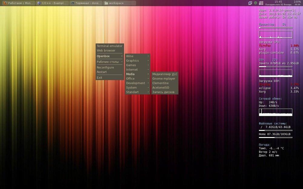 С xfce на openbox - Yvision kz