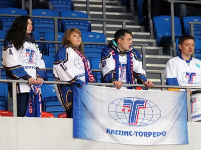 Болельщики Казцинк-Торпедо
