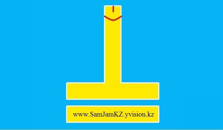 Новый символ тенге