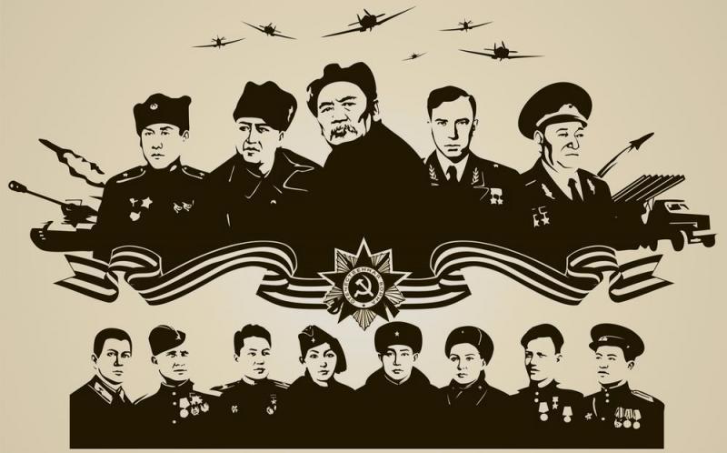 Герои ВОВ