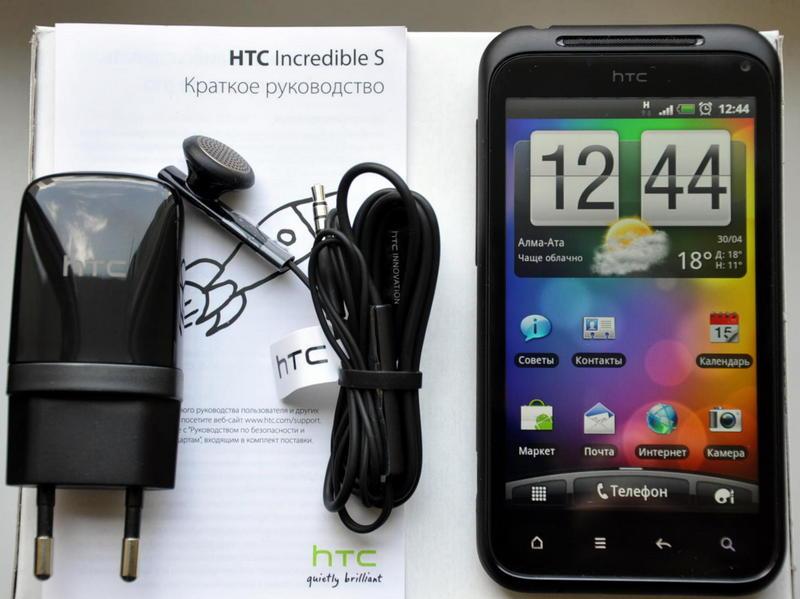 HTC Droid Incredible (Verizon Wireless) review: HTC