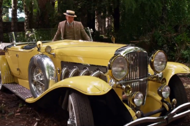 gatsby automobile essay Learn everything you need to know about myrtle wilsons in the great gatsby, with quotes and character analysis topics and essay car myrtle wilson.