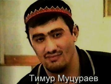naslazhdenie-smotret-timur-mutsuraev-ray-pod-tenyu-sabel-slushat-kryuk-chlen-zhope