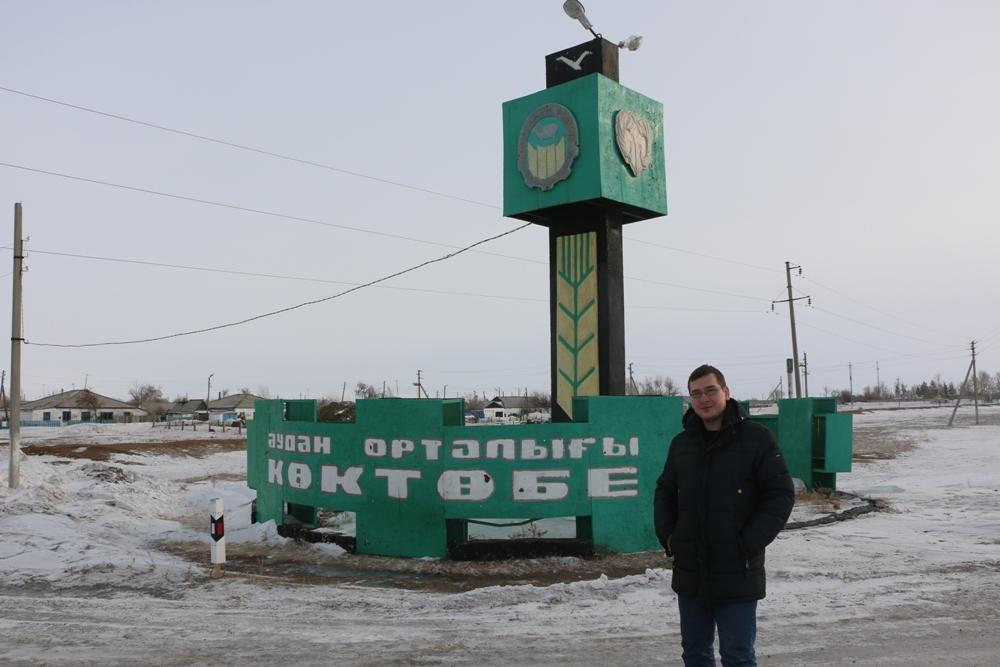казахстан павлодарская область коктобе фото какие места