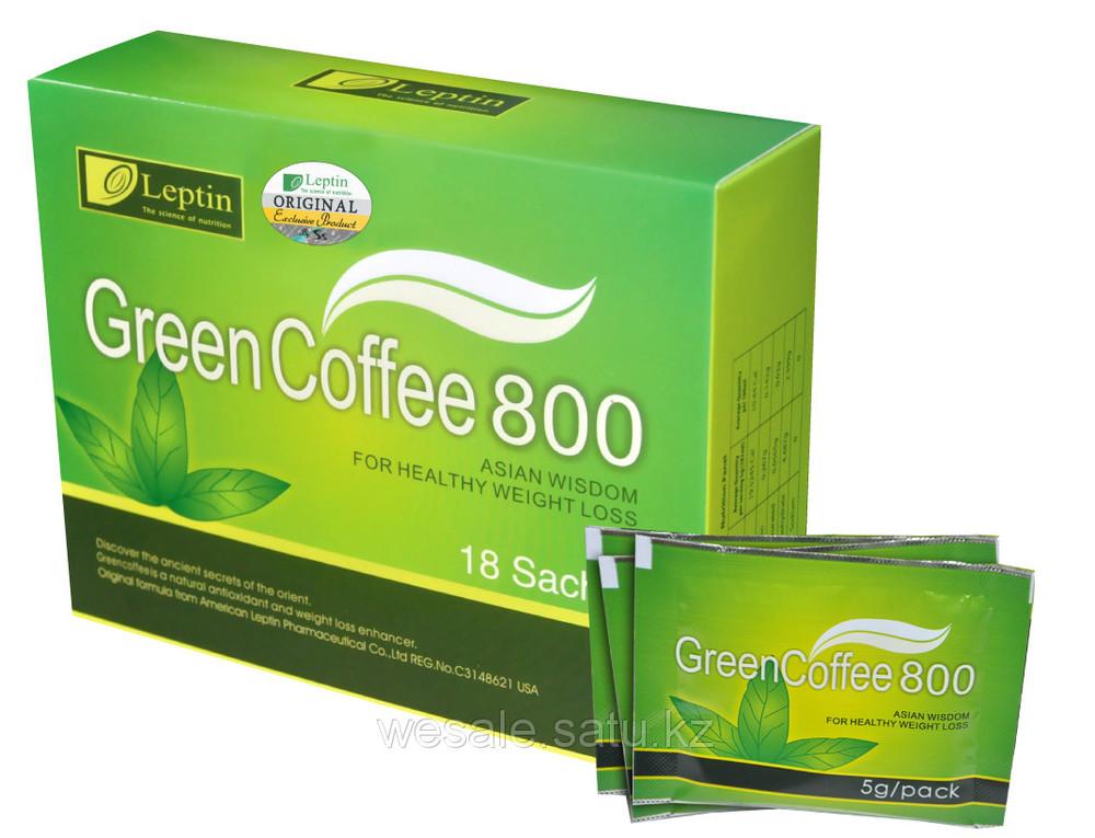зеленый кофе для похудения цена в аптеках