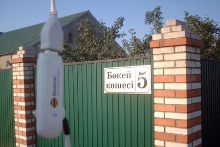 3G beeline в Уральск