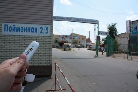 3g beeline в Уральске