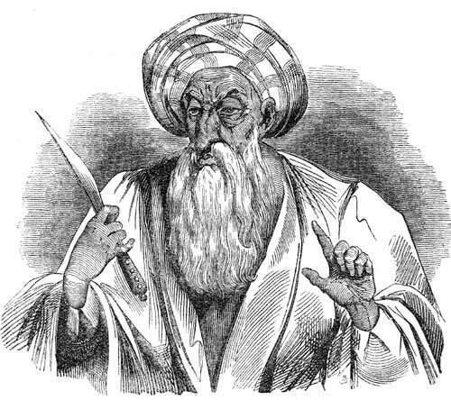 Омар Хайям : лучшие рубаи - Yvision.kz