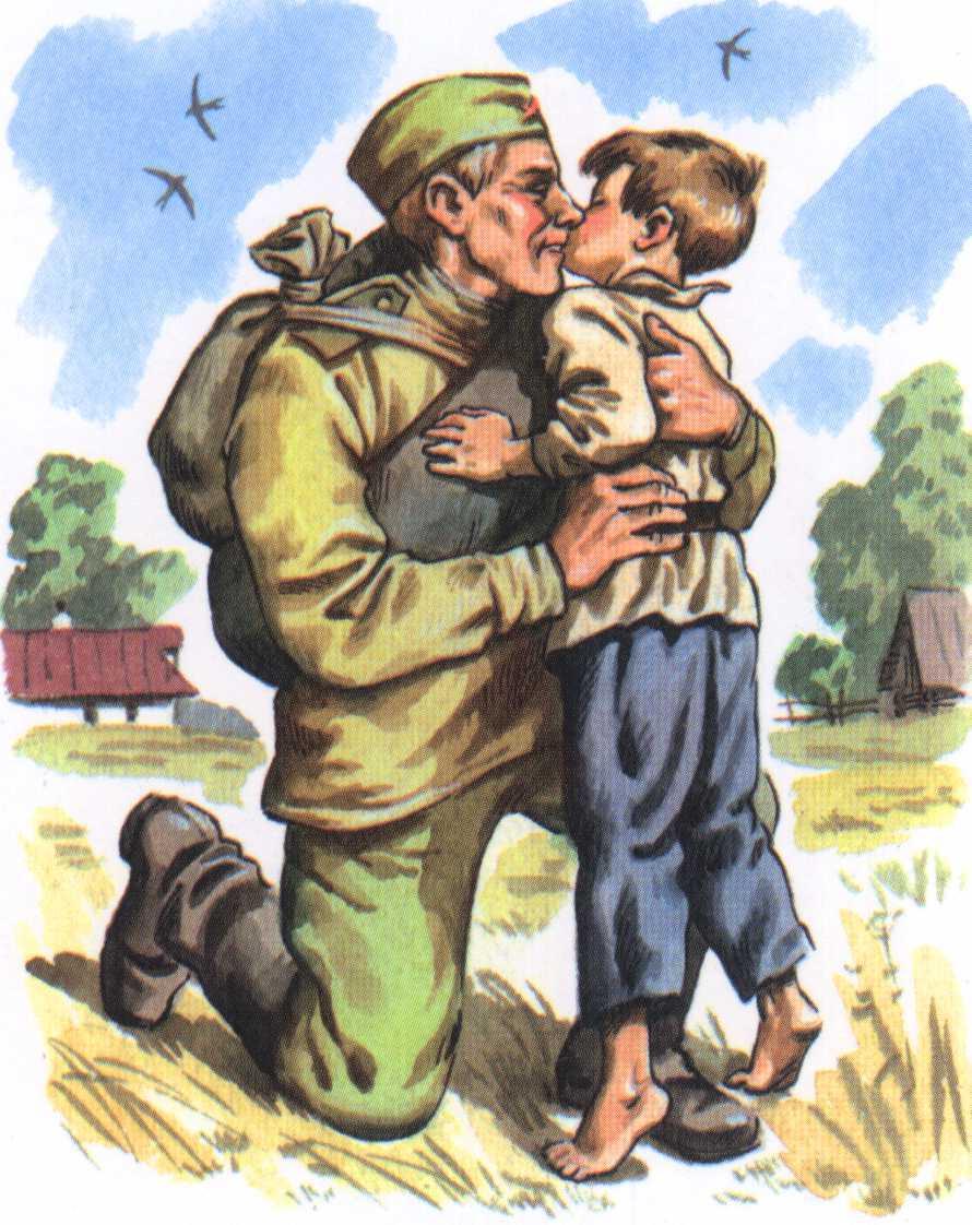 Картинки на тему война и дети